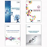 인공지능과 4차산업 적용기술(총 4권)