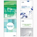 웨어러블 디바이스를 위한 부품/소재/구현 기술 (총 4권)