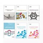 미래형 자율주행/커넥티드 자동차 개발기술(총 6권)