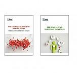 초정밀 체외진단(IVD) 기술(총 2권)