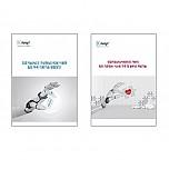 인공지능 기반의 첨단 의료기술 활용방안(총 2권)