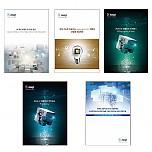 AI (컴퓨터비전, 인공지능반도체) 기술 (총5권)