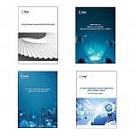 4차산업 연관기술 (총4권)