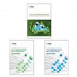 그린수소 및 수소인프라 개발 기술 (총3권)