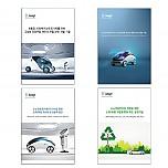 수소전기차를 위한 소재.부품. 공정 개발기술 (총4권)