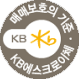 KB 에스크로 이체 로고